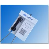 銀行ATM求助電話機BG-23