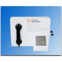 銀行緊急免撥號電話機BG-25