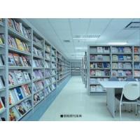 鋼制期刊書架