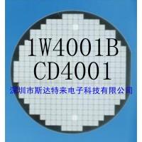 數字邏輯IC芯片