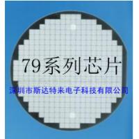 供應穩壓電路芯片/晶圓/裸片