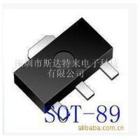 特價供應79L05(SOT-89