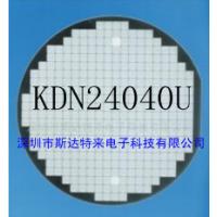 供應肖特基二極管IC/芯片KDN24040U