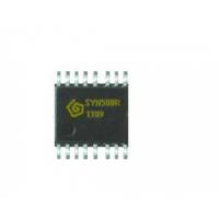 供應2.4G無線收發芯片