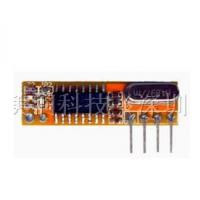 供應特價無線超外差接收模塊RXB12