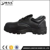 2202黑色安全鞋