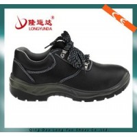LY-2201安全鞋