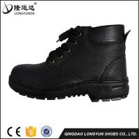 2248黑色橡膠底安全鞋