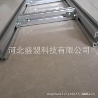 金屬電纜鐵線槽