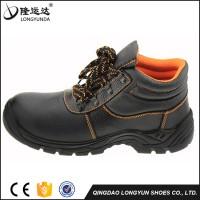 2208棕色安全鞋