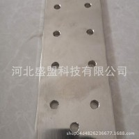 工程接地銅排