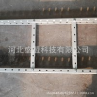 U型鋼走線架