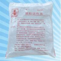 9303颗粒袋装活性炭(250克)