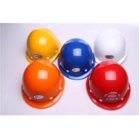 LLS-6A盔式仿玻璃鋼安全帽