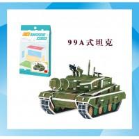 99A式坦克