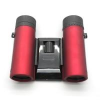 93-1025 輕巧折疊型 磨砂紅(PVC外殼)