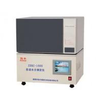 ZDSC-1000 自動水分測定儀