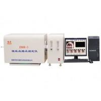 ZDHR-3 微機灰熔點測定儀