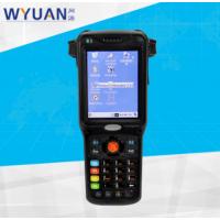 超高頻手持機 PDA905