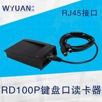 ID鍵盤口讀卡器-RD100p