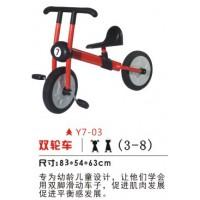 Y7-03雙輪車
