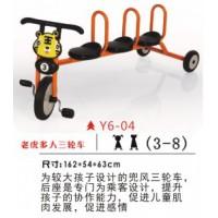 Y6-04老虎多人三輪車