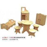 X65-7小天樂原木娃娃家(8件/套)