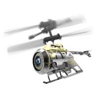 諜影直升機