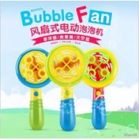 兒童玩具自動電動吹泡泡機