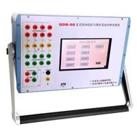 直流接地校驗與保護誤動分析試驗儀