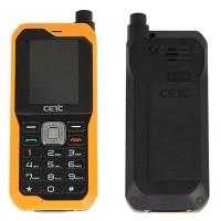 天通一號手機SC120國產電話