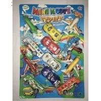 迷你模型回力混裝系列(飛機、巴士、賽車)