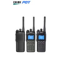 SPH6000系列數字對講機