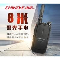 中諾KTV對講機ZN520-5A