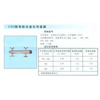 UDZ型電極式液位傳感器