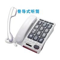 XWT-1300骨導電話機