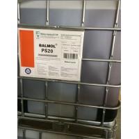 BALGREASOL AF 非離子脫脂劑