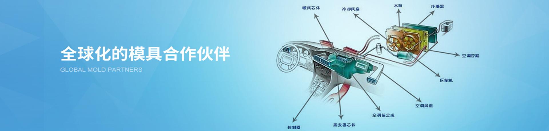 深圳宝为科技股份有限公司