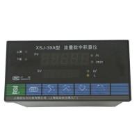 XSJ-39A流量數字積算儀