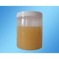 Supertan HR胺基復合鞣劑