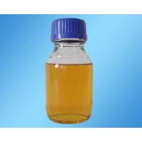 WanyaboIL SNP合成加脂劑