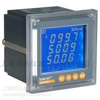 安科瑞PZ80L-E4/C智能電力監控表