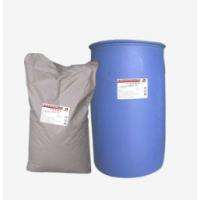 α-烯基磺酸鈉