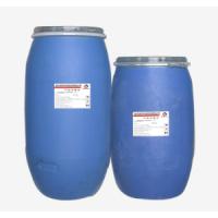 磺化油SS