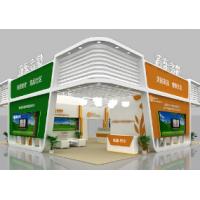 浦東老齡展覽會設計搭建