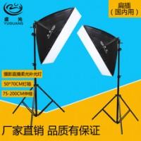 攝影棚套裝攝影器材攝影燈架2個