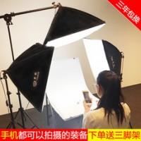 柔光箱拍摄静物台摄影灯摄影道具