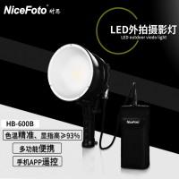 LED攝像燈HB-600B