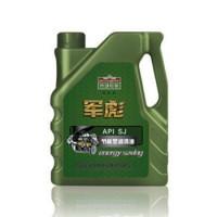 柴氣通用潤滑油SJ/CF-4