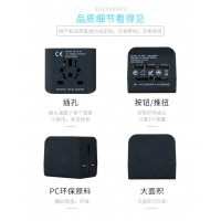 2018新款便攜插頭 多口USB多功能旅行轉接頭出國插頭